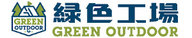 綠色工場 GREEN OUTDOOR