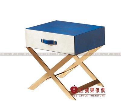 [ 紅蘋果傢俱 ] SLJ062 歐式美式系列 角几小桌子 收納櫃 數千坪展示