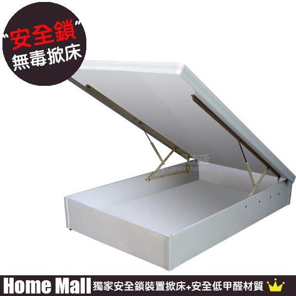 HOME MALL-白色低甲醛掀床+安全鎖氣壓棒-單人3.5尺-5200元(雙北市免運費)可訂製尺寸/顏色 KL