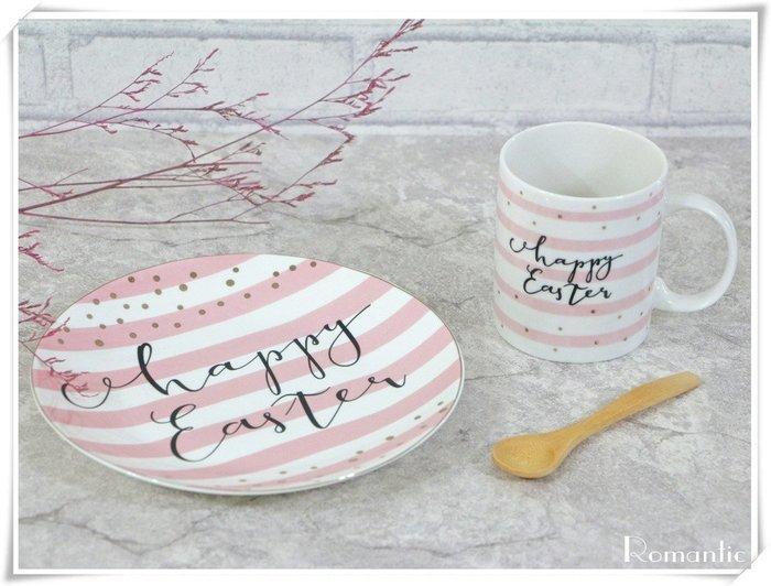 浪漫派飾品 K37 浪漫條紋 杯+盤 一組2入 加贈木杓