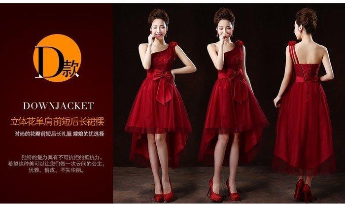 天使佳人婚紗禮服量身定做------ 姐妹團修身顯瘦小 裙演出服新娘敬酒