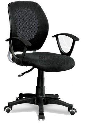 【DH】貨號CB256-6《明日之星》全網布電腦椅/辦公椅/人體功學椅˙舒適好坐˙主要地區免運