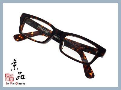 京品眼鏡 EFFECTOR 伊菲特 whammy TUR 玳瑁色 厚板醋酸纖維板材 日本 手工 鏡框 光學眼鏡 JPG