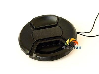☆PhotoFan☆ 82mm 帶繩中捏式/中扣式鏡頭蓋 Canon EF 24-70mm f2.8L II USM