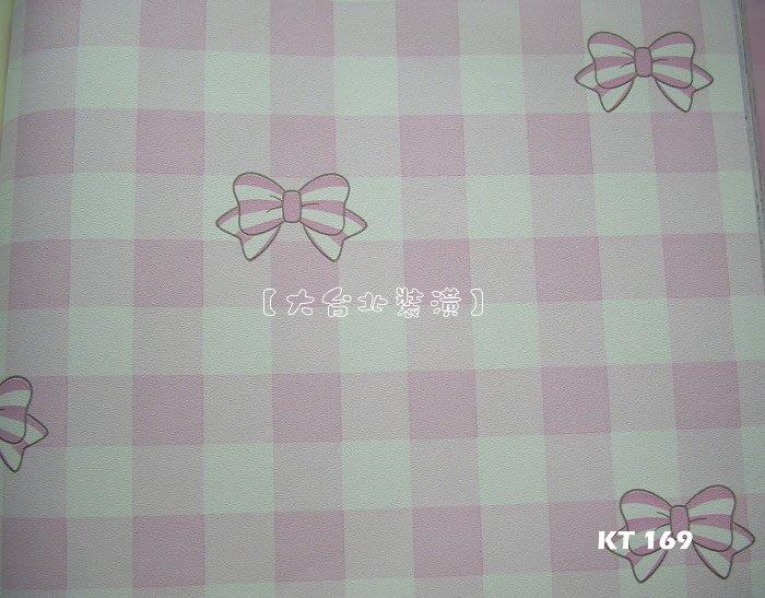 【大台北裝潢】Sanrio三麗鷗兒童壁紙* 粉紅交錯格紋 可愛條紋蝴蝶結 每支1000元