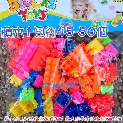 紅豆批發百變積木/寶寶兒童益智玩具/樂高式拼裝組合積木/創意小積木