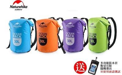 《旅游生活》Naturehike NH 500D 30L 30公升 双肩防水背包 防水袋 漂流袋 防水包 装备包 后背包