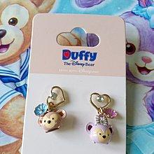Disney 廸士尼Bear Duffy ShellieMay 公仔心型耳環 飾物 HKDisneyland