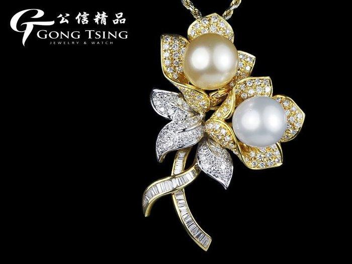 【公信精品】 黃白K金 豪華天然黃金珍珠鑽墜+胸針(兩用) 12.5mm+11.5mm
