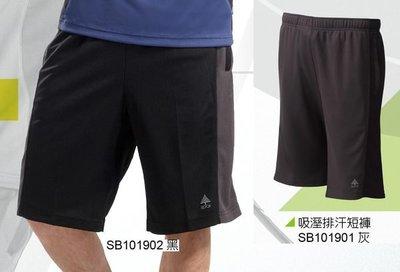 SPAR男士運動休閒吸濕排汗短褲