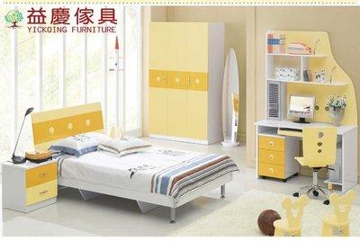 【大熊傢俱】A11 黃線條款兒童床 兒童單人床 床 男生床 兒童床 青少年床