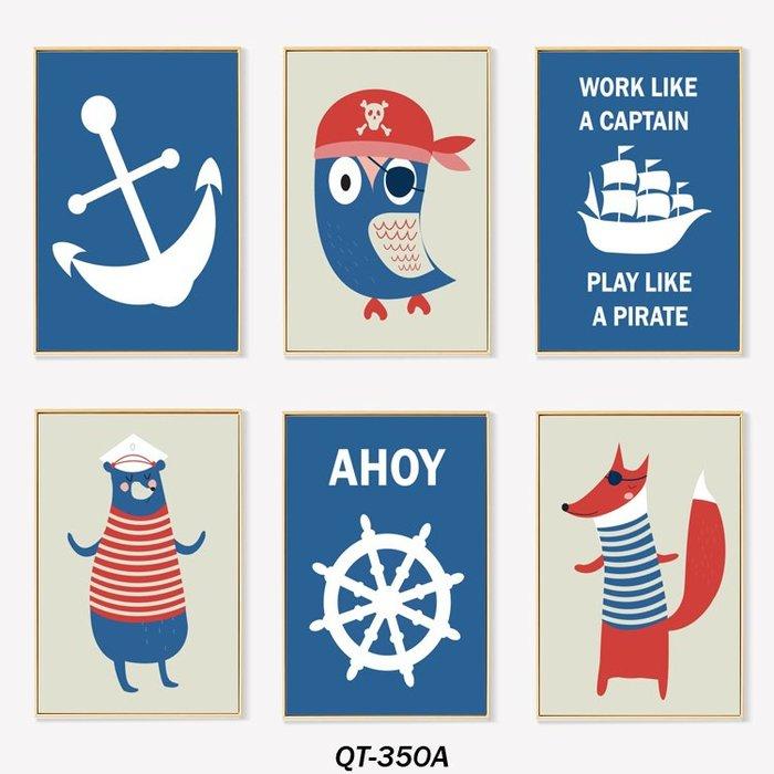ins北歐風格小清新航海狐狸錨舵裝飾畫畫芯畫布高清微噴(6款可選)