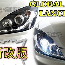小傑車燈--GLOBAL LANCER VIRAGE 03 04 05 06 07年 導光
