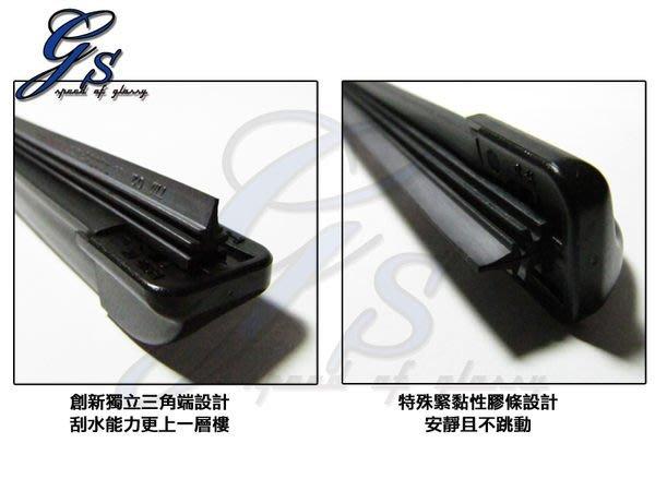 光速改裝 GS 軟骨雨刷 直購一支99元 通用型 24寸