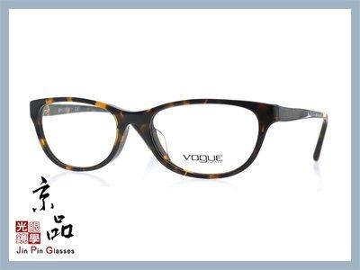 【VOGUE】VO 2849 -D 黃玳瑁色框 光學眼鏡 公司貨 JPG 京品眼鏡