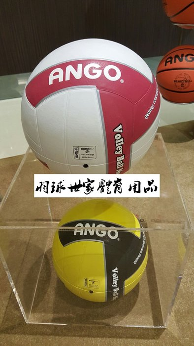 ◇ 羽球世家◇【排球】ANGO 專業三角橡膠排球 教學排球 經濟型 開學促銷特價299元 (等同conti)