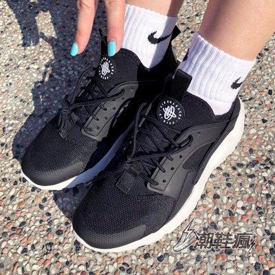 {潮鞋瘋}NIKE AIR HUARACHE RUN ULTRA黑白 三代武士鞋慢跑 情侶款 女段 819685-016