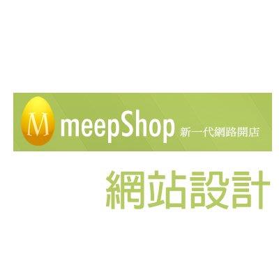meepShop 網路開店平台網頁設計|meepShop 網路開店平台設計meepShop 網路開店平台美編設計|mee