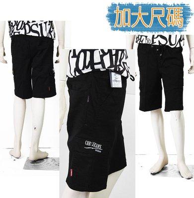 【肚子大】B807-加大尺碼-休閒短褲...