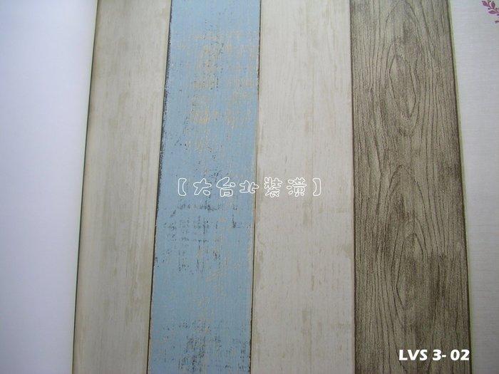 【大台北裝潢】LVS3進口平滑面純紙壁紙* 仿建材 木條(2色) 每支1800元