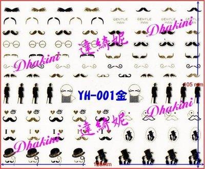 ❤破盤價❤※唯美時尚日本風超薄金屬貼紙※~YH系列有金、銀共48款