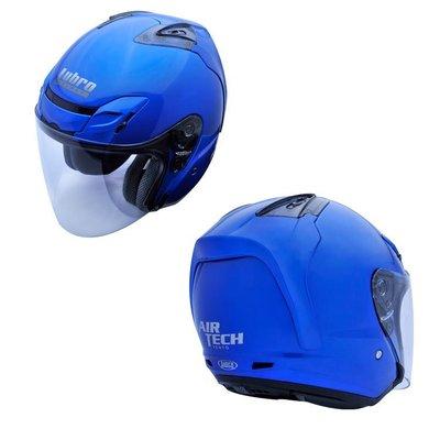 【 機車族 】LUBRO安全帽-AIR TECH-VENTO 3/4罩 通風 內襯可拆 (寶藍色)免運費