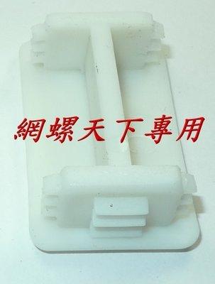網螺天下※水電用C型鋼專用膠腳套、C型鋼腳墊,低腳25*25*41*1.6mm專用『台灣製造』8元 / 每對(2個)零售