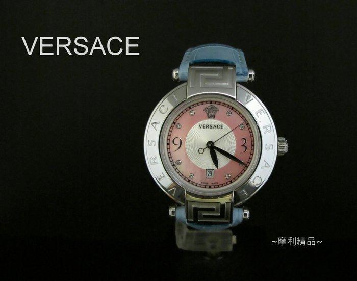 【摩利精品】Versace 凡賽斯真鑽錶   *真品* 低價出售