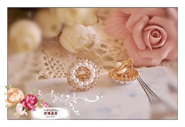 玫瑰森林-- ☆°* 優雅氣質 ~美麗嚴選 小小珍珠水鑽圈  耳夾式無耳洞耳環(特價)