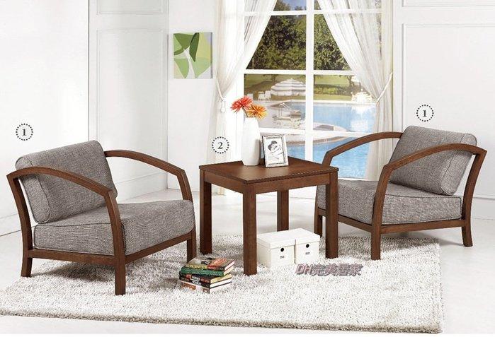 【DH】商品貨號G741-2商品名稱《邁爾》休閒造型沙發椅(單張)茶几/另計。辦功洽談/營業/居家/經典.主要地區免運費