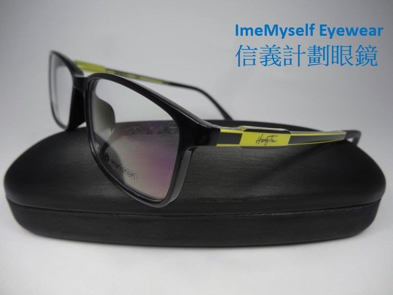 【信義計劃眼鏡】HangTen HT1892 TR90 膠框 超輕超彈性 兒童運動可戴 超越 Piovino Rior