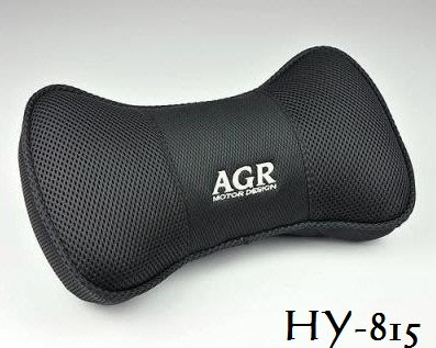 938嚴選 B館 AGR HY-815 車用 記憶型 護頸枕 車用 舒適 頭枕 辦公椅用 汽車座椅用 長途開車必備