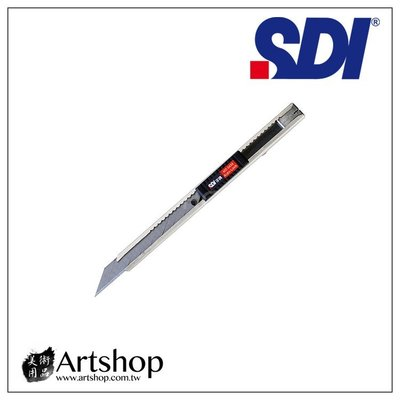 【Artshop美術用品】SDI 手牌 專業用細工刀 SDI-0439C