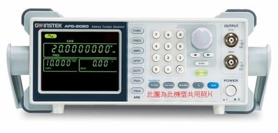 TECPEL 泰菱 》固緯 GWInstek AFG-2025, 25MHz 任意波函數信號產生器  任意波函數