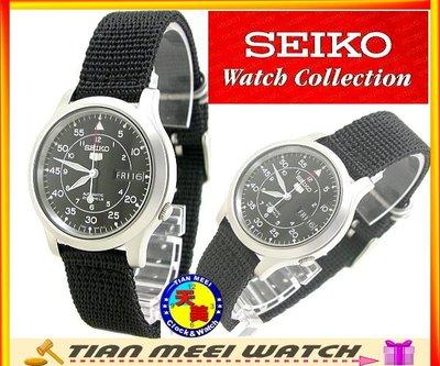 【全新原廠SEIKO】【天美鐘錶店家直營】【下殺↘超低價有保固】軍用帆布自動機械錶 SNK809K2
