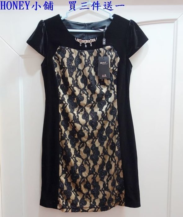 HONEY小舖~ 專櫃 MEELO米蘿 在拼接蕾絲鑲蔥細絨洋裝11號原9980 直 550