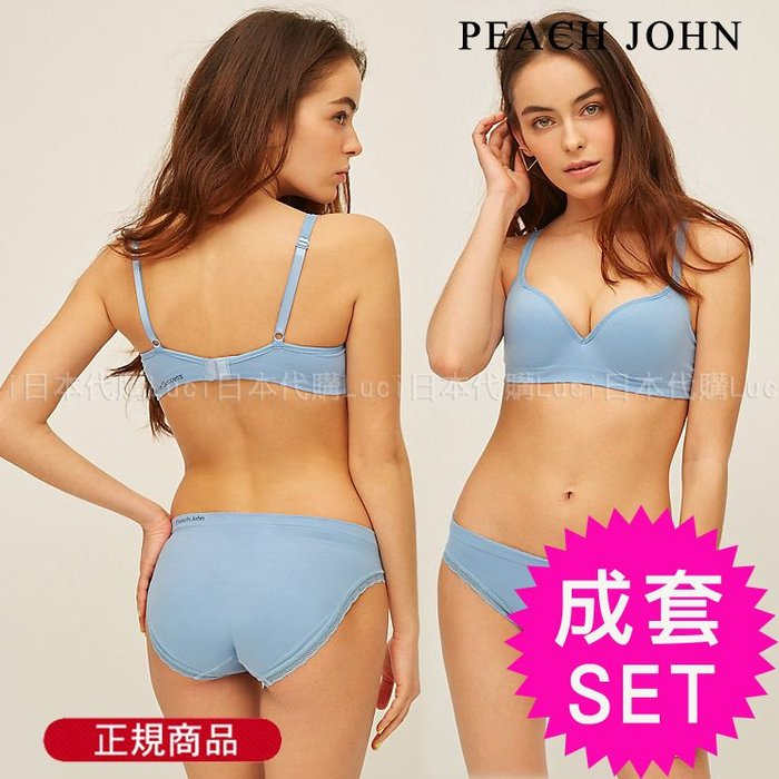 Work Bra Peach John 抗菌 除臭 機能 運動內衣+內褲 成套 二件組 LUCI代購 1019610