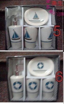 OUTLET限量低價出清 海洋 鄉村 現代 工業 風格 --衛浴用品四件組--牙刷罐 涑口杯 皂碟 洗面乳罐