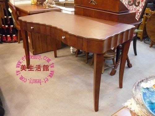 美生活館--新古典 愛德華 貝克 海灣型雙抽 辦公桌/寫字桌/秘書桌/洽談桌--也可改白或黑或亮白亮黑