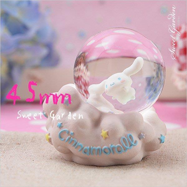 Sweet Garden,  45mm大耳狗粉紅雲朵水晶球 萌可愛精緻 送小朋友 女朋友生日畢業禮物 女孩房間擺飾