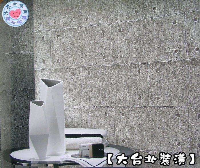 【大台北裝潢】NAT國產現貨壁紙* 仿建材 工業風清水模(2色) 每支550元