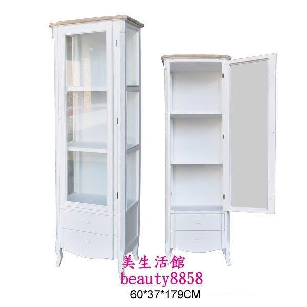 美生活館 南法刷舊雙色風格---艾莉 雙色單門兩抽玻璃櫃 展示櫃 收納櫃 書櫃  民宿飯店拍照入宅店面