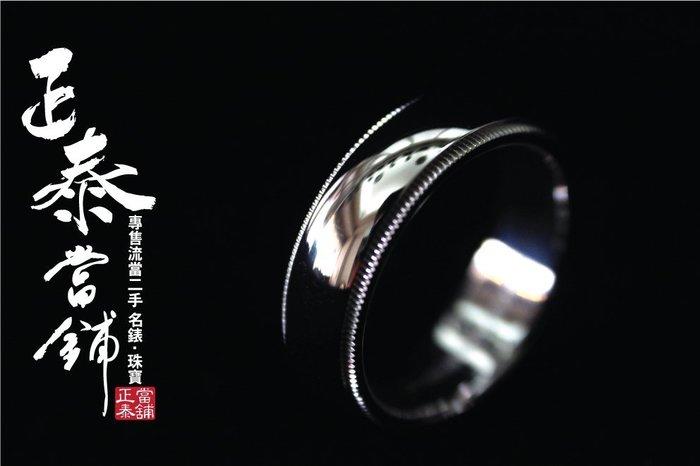 [正泰精品當舖]二手名錶GIA鑽石買賣 tiffany 白金 鉑金 戒子 對戒 另有cartier Bvlgari