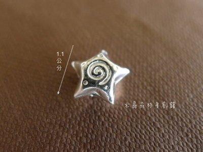 ☆~ 水晶森林手創館~☆925純銀DI...