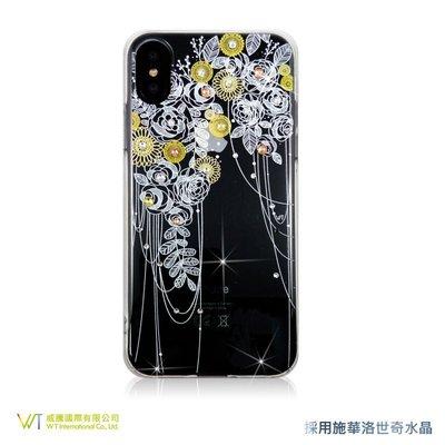 【WT 威騰國際】WT® iPhone X 施華洛世奇水晶 奢華 彩鑽保護殼 -【璀璨玫瑰】