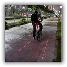 BK09 無LOGO款  有另賣LOGO款  2014  超亮 雙紅外線安全警示  激光安