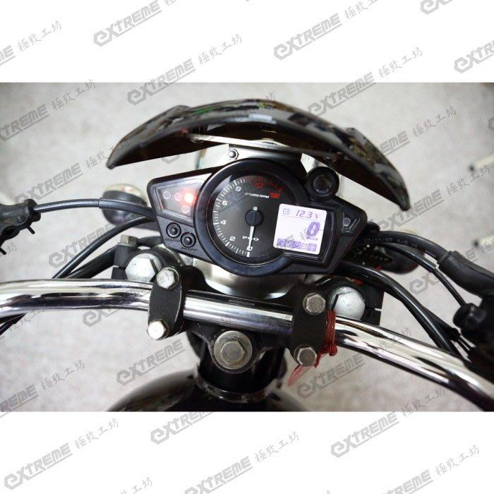 [極致工坊] 雲豹 200 150 移植 X-HOT儀表 直上 線組 電路 不鏽鋼 白鐵 錶架