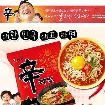 健康本味 韓國 農心辛拉麵120g  泡麵 [KO43014809]▶超取滿399免運