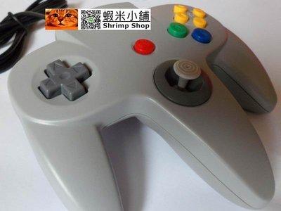 任天堂N64手把 专用摇杆/有线手把/控制器  副厂全新散装 直购价300元 桃园《虾米小铺》