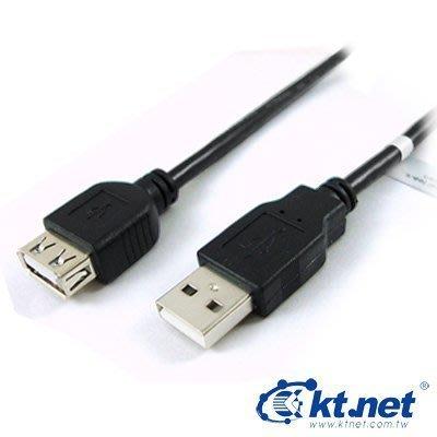 ~協明~ USB2.0 A公A母 訊號延長線 1.8米 磁環防干擾 - 支援熱拔插,延長週邊長度